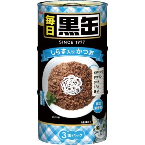 【毎日黒缶 シラス入りかつお 160g×3缶】※税抜5...