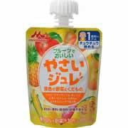 【フルーツでおいしいやさいジュレ 黄色の野菜と...