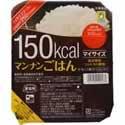 【マイサイズ 150kcal マンナンごはん 140g】[代...
