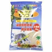 【オカヤドカリのサンゴ砂 お徳用 2kg】