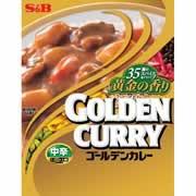 【S&B ゴールデンカレー レトルト 中辛 200g】※...