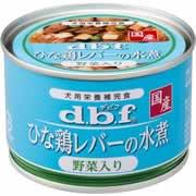【デビフ ひな鶏レバーの水煮 野菜入り 150g】※...