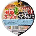 【「ケース販売」九州とんこつ味焼豚ラーメン×長...