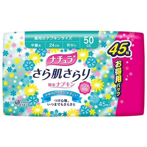 【ナチュラ さら肌さらり 吸水ナプキン 中量用 45...