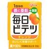【毎日ビテツ(美鉄) オレンジ 100ml】