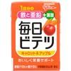 【毎日ビテツ(美鉄) キャロット&アップル 100ml】...