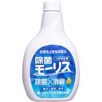 【除菌モーリス 弱酸性次亜塩素酸水 つけかえ用 4...