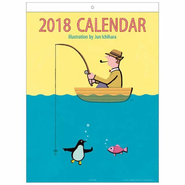 【クーポン】【予約】 カレンダー 2018 年 市原淳...