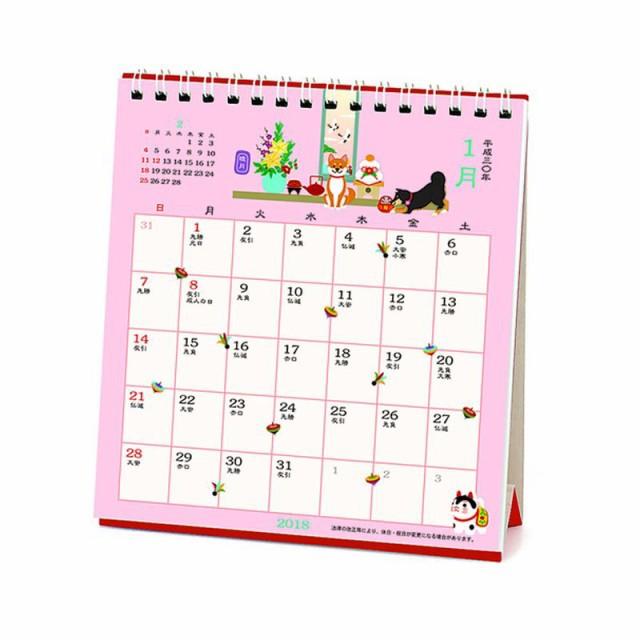 【クーポン】【予約】 卓上カレンダー2019年 和風...