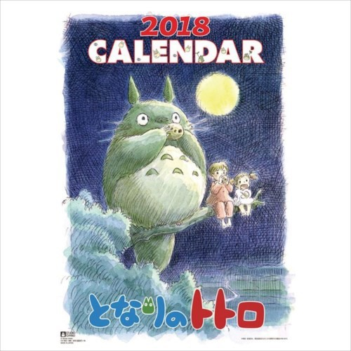 【取寄品】 となりのトトロ カレンダー 2018 年 ...