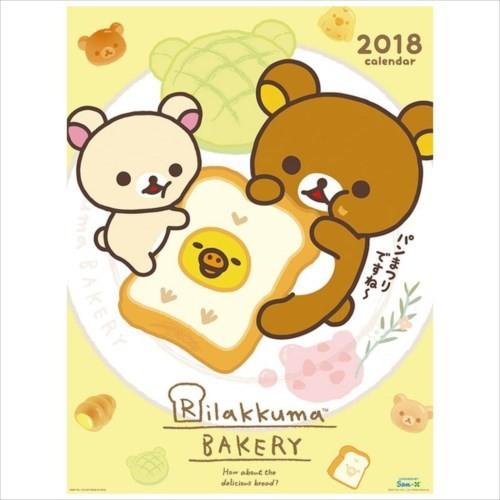 【取寄品】 リラックマ 2018 カレンダー 壁掛けサ...