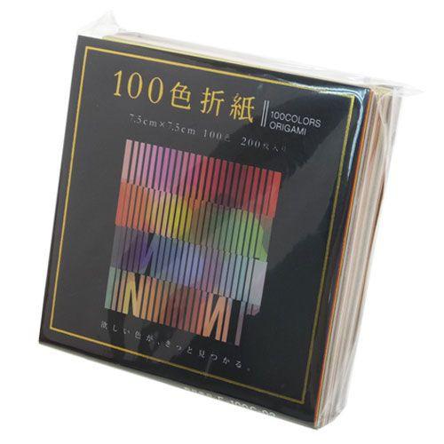 おもちゃ 100色おりがみ 7.5cm×7.5cm折り紙 えひ...