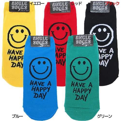 男女兼用靴下 アンクルソックス HAVE A HAPPY DAY...