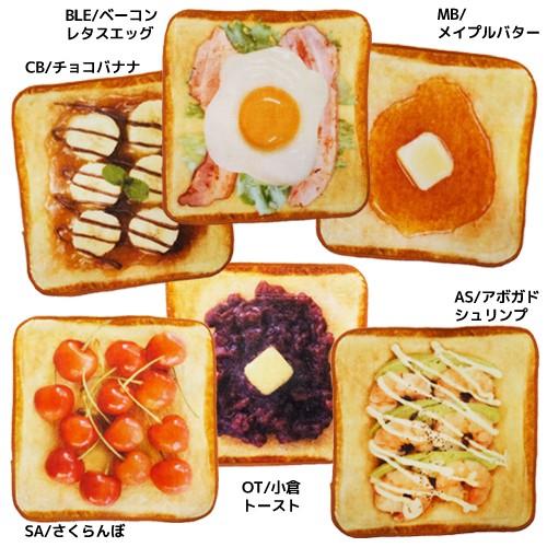 トースト ミニタオル まるでパンみたいなハンドタ...