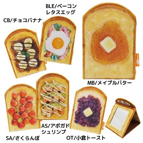 トースト 手鏡 まるでパンみたいなスタンドミラー...