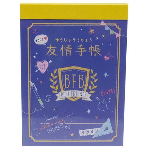 BFB 友情手帳 メモ帳 ミニミニメモ 2017年新入学 ...
