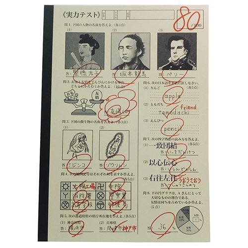 テスト 横罫 ノート B5 学習ノート 平成小学校 2n...