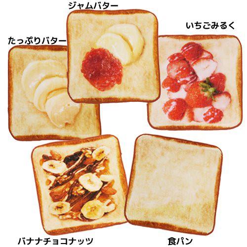 トースト ミニタオル まるでパンみたいな ハンド...