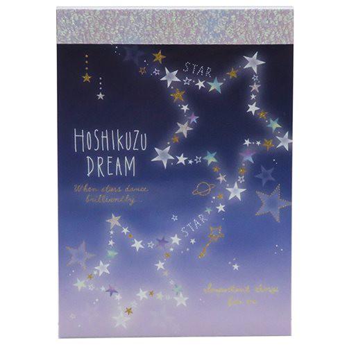 HOSHIKUZU DREAM メモ帳 ミニミニメモ かわいいグ...