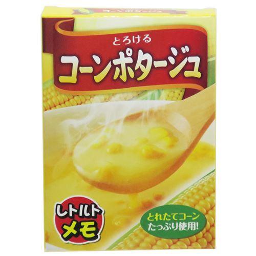 コーンポタージュ メモ帳 ミニチュアメモ レトル...