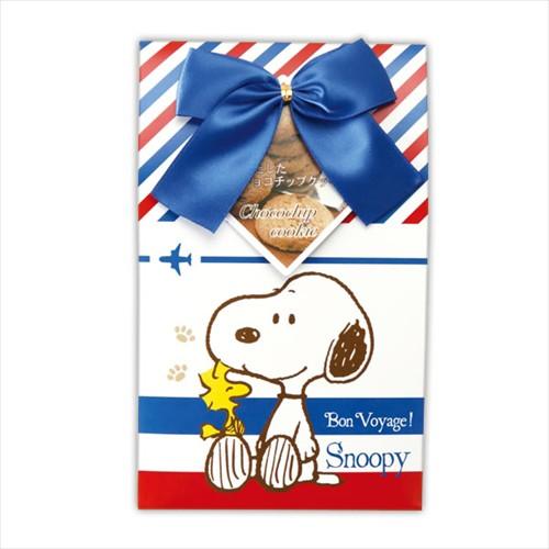 スヌーピー ホワイトデー お菓子 チョコチップク...
