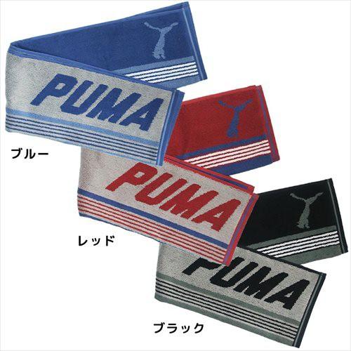 PUMA プーマ フェイスタオル コットンタオル AC00...