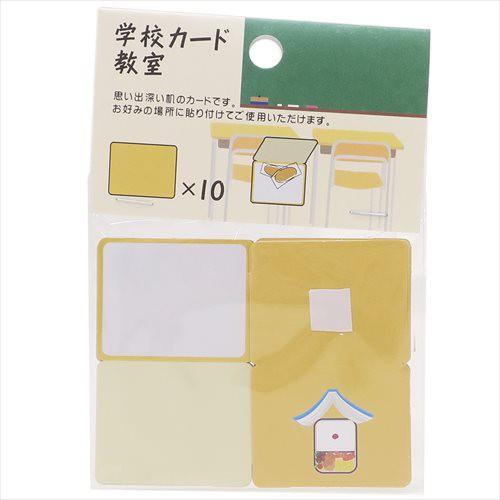 教室 学校色紙用カード メッセージカード10枚セッ...