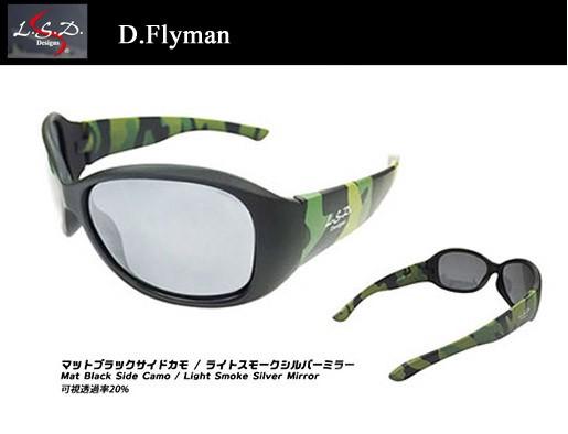 ●LSDデザイン 偏光サングラス Dフライマン マッ...