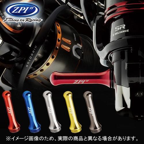 ●ZPI リールスタンドライト RSL01 【メール便配...