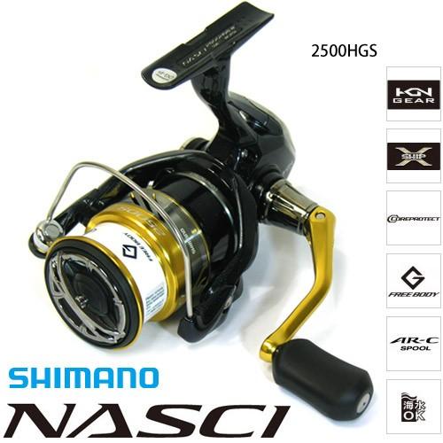 ●シマノ 16 ナスキー 2500HGS (03571)