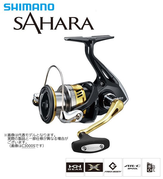 ●シマノ 17 サハラ 2500HGS (03627)