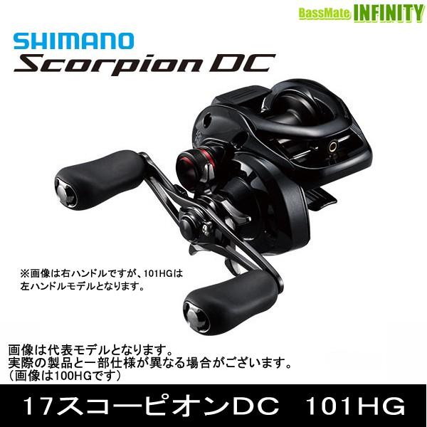 ●シマノ 17 スコーピオンDC 101HG (7.2) 左ハン...