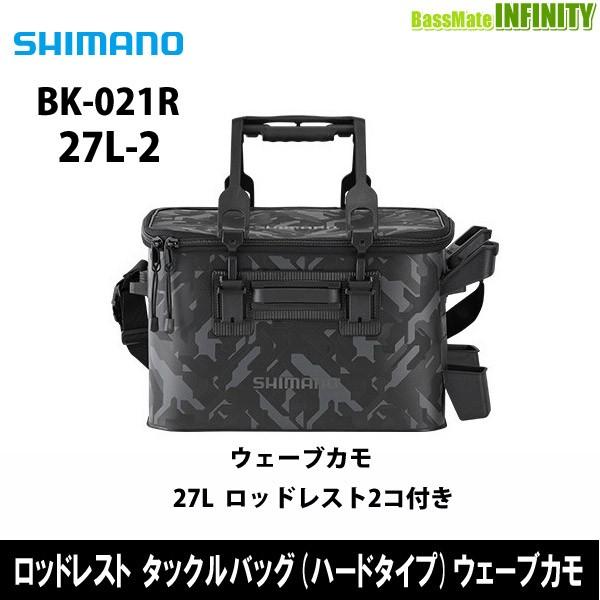 ●シマノ ロッドレスト タックルバッグ (ハード...