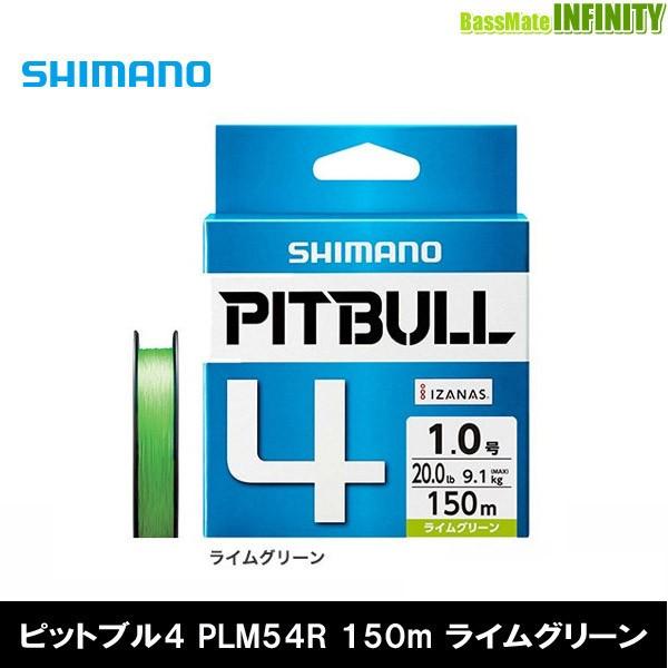 ●シマノ ピットブル4 150m ライムグリーン PEラ...