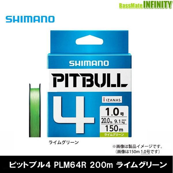 ●シマノ ピットブル4 200m ライムグリーン PEラ...