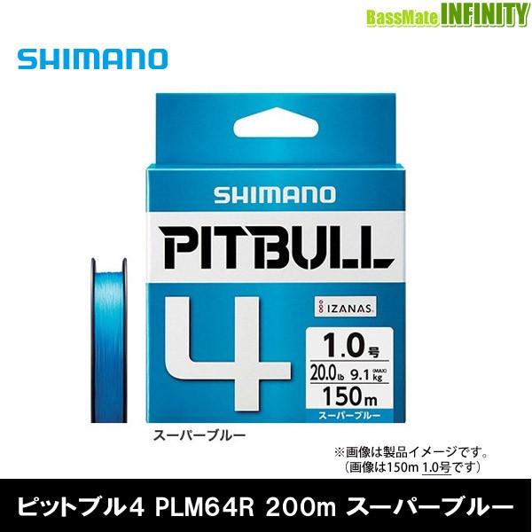 ●シマノ ピットブル4 200m スーパーブルー PEラ...