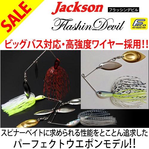 【在庫限定40%OFF】【Feco】ジャクソン フラッ...