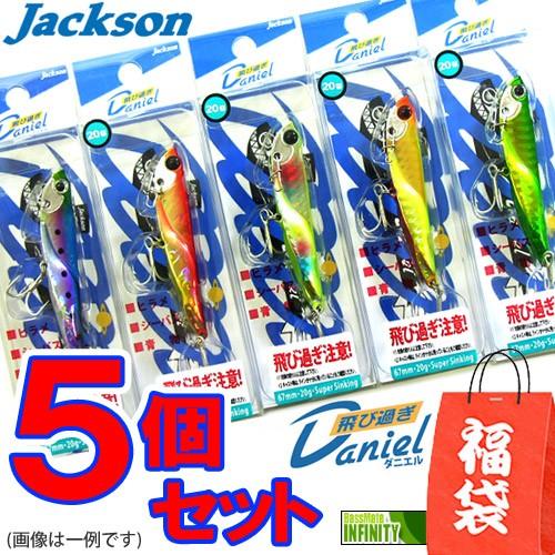 【在庫限定25%OFF】ジャクソン 飛び過ぎダニエ...