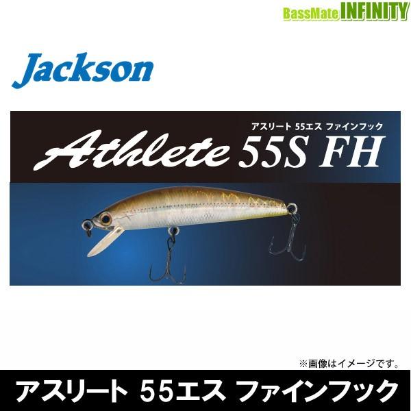 ●ジャクソン  アスリート 55SFH エスファインフ...