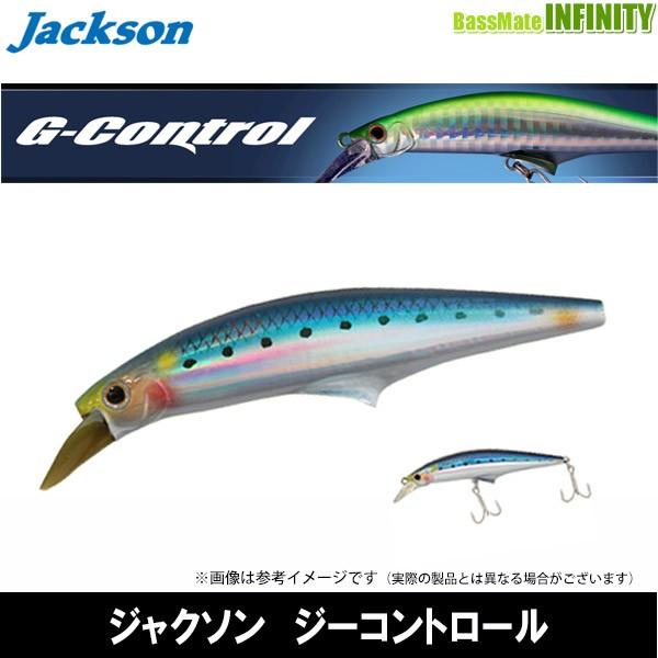 ●ジャクソン G-control ジーコントロール 28g ...