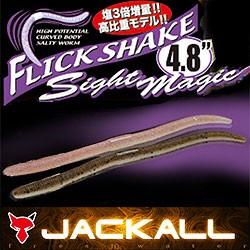 ●ジャッカル フリックシェイク サイトマジック ...