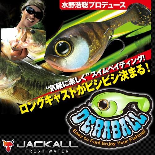 【在庫限定10%OFF】ジャッカル デラボール 【bs...
