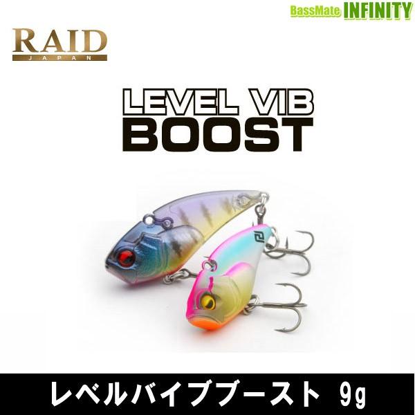 RAID JAPAN レイドジャパン LEVEL VIB BOOST レ...