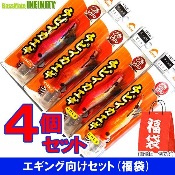 【在庫限定45%OFF】ナカジマ 布巻き餌木 チビイ...