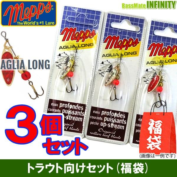 【在庫限定特価】メップス アグリアロング スピ...