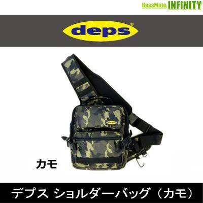 ●デプス Deps ショルダーバッグ (カモ)