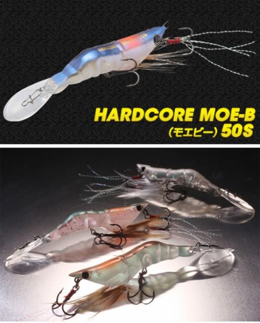 ●デュエル DUEL ハードコア モエビー 50S(シン...