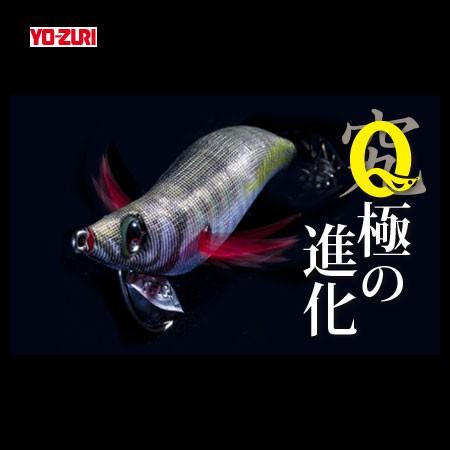 ●ヨーヅリ YO-ZURI パタパタ Q (2.5号) 【メー...