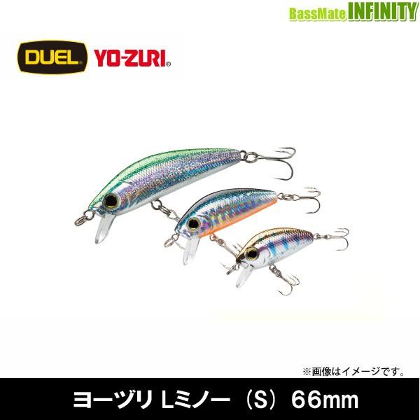 ●ヨーヅリ YO-ZURI Lミノー (S) 66mm (シンキン...