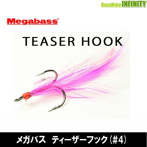 ●メガバス TEASER HOOK ティーザーフック(#4) ...